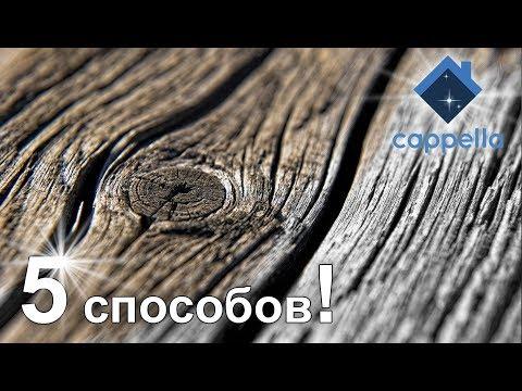 Чудесное превращение входной двери из металлической в деревянную