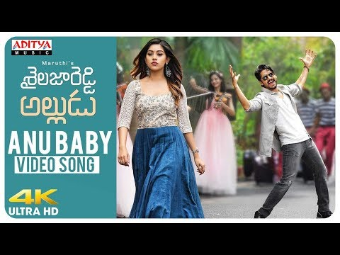 Anu Baby Video Song | Movie Shailaja Reddy Alludu | Naga Chaitanya, Anu Emmanuel | Telugu Songs 2018
