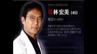 画像 http://www.taikencenter.jp/24/ http://blog.goo.ne.jp/drsaku/e/...