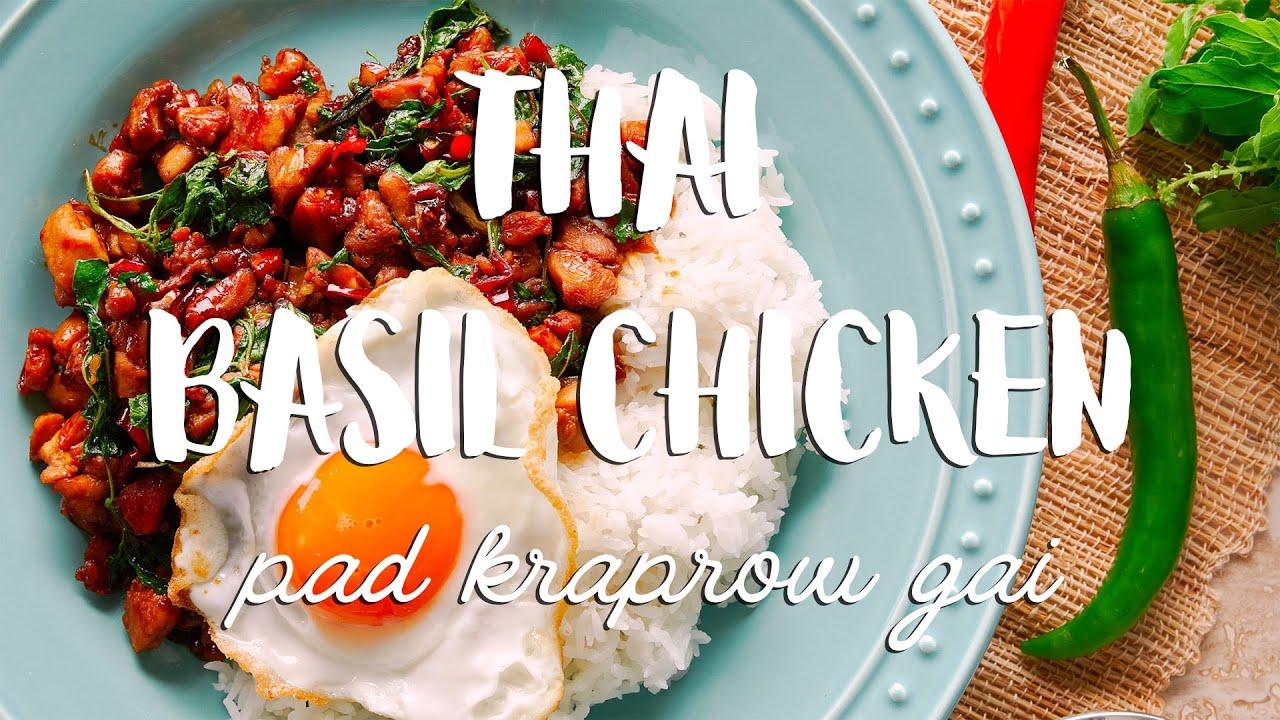 Best Thai Basil Chicken Recipe (ผัดกระเพราไก่ - Pad Kraprow Gai)
