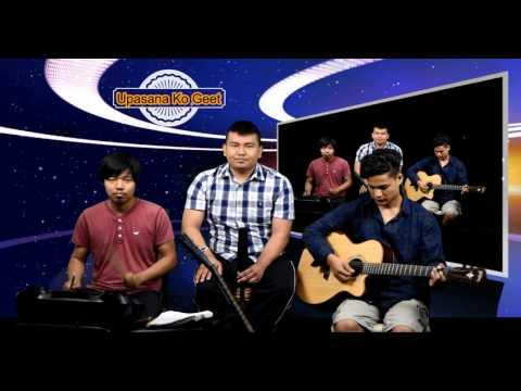 Nepali Christian Cover Song || Hey Daju Bhai || James & Junesh & Joshua