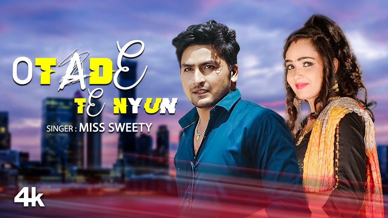 Otade Te Nyun New Haryanvi Video Song Miss Sweety Feat. Gaurav Yadav | New Haryanvi Video 2020