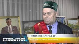 Скачать Концерт к юбилею 50 лет г Нижнекамска Нефтехим Медиа