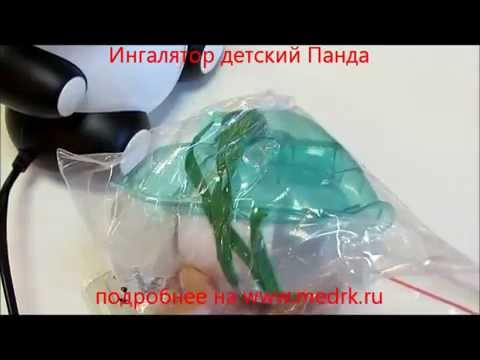 ингалятор панда инструкция - фото 9