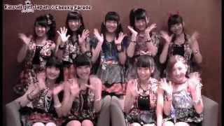 【Kawaii girl Japan】http://www.kawaii-girl.jp/ Cheeky Paradeが「BU...