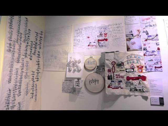 2015實踐大學媒體傳達設計學系創新媒體設計組四年級 葉芷欣 [箱港]
