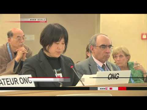 Fukushima evacuee asks for support at UN
