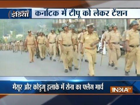 Karnataka government to celebrate Tipu Jayanti despite BJP protests, security tightened