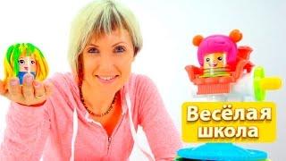 Веселая Школа с Машей Капуки Кануки - Парикмахерская с плейдо - Видео для детей