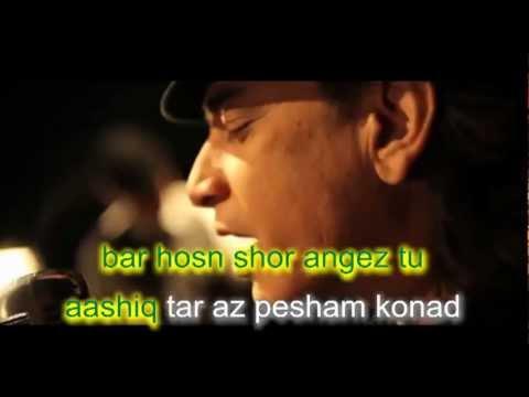 afghan karaoke, saqi bede paimana, ehsan aman