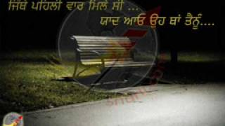 Video Dukh -- Rupinder Handa    Sad song... download MP3, 3GP, MP4, WEBM, AVI, FLV Juni 2018