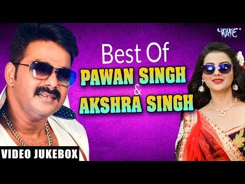 #टॉप 10 #सुपरहिट_गाना 2018 || Pawan Singh, Akshara Singh || Pawan Singh Superhit Bhojpuri Songs