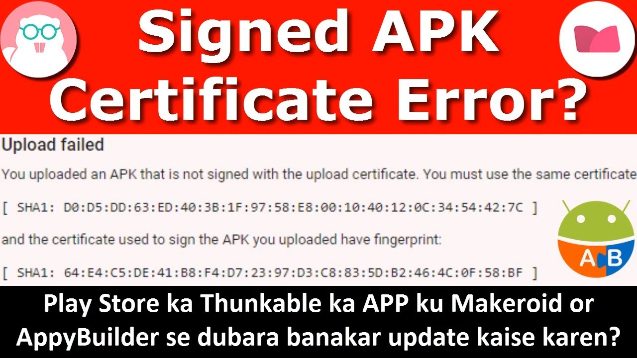 Signed APK Certificate Error? App upload failed due to Signed Apk | Android Key store Generate  #Smartphone #Android