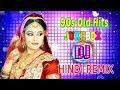 90s Old Romantic Hindi Dj Song || Old Is Gold Dholki Nonstop Dj Remix || Evergreen Love Hindi Dj