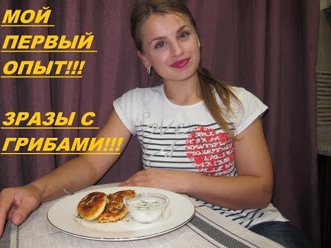 Шампиньоны в картофельных
