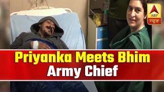 Priyanka Meets Bhim Army Chief, Hits Out At BJP | ABP News