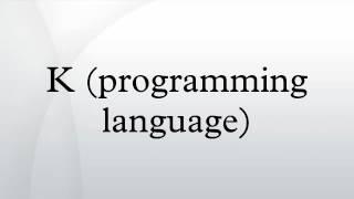 K (programming language)