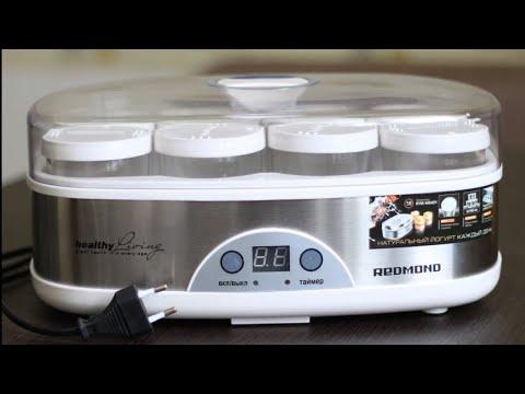 Йогуртница Redmond. Прибор для быстрого приготовления кисломолочных продуктов.