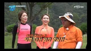 경남 산청 경호강래프팅 무한도전레포츠에 걸그룹이 떳다~…