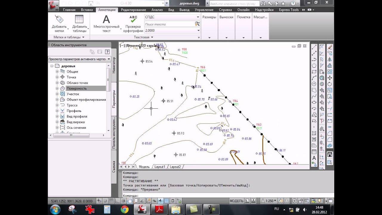 C3D12 #10 ] Оформление топографического плана в AutoCAD Civil 3D .