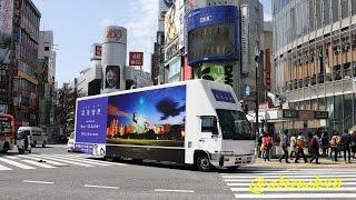 渋谷を走行する、栞菜智世(かんな・ちせ) 映画『僕だけがいない街』(...