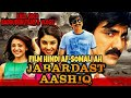 filim hindi afsomali cusub 2017 action movie plz subscribe  MY CHANNEL YouTube