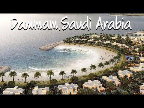 DAMMAM, SAUDI ARABIA | Tour 2020