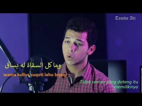 Syarobul hubbi (Minuman Cinta lagu Arab merdu full Lirik & arti Indonesia)