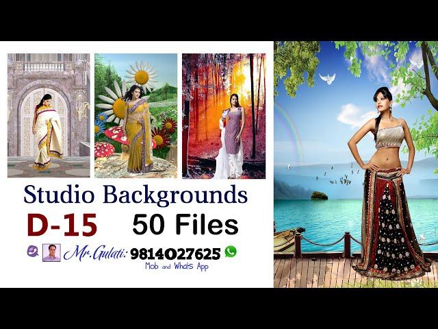 DVD 15 Studio Backgrounds