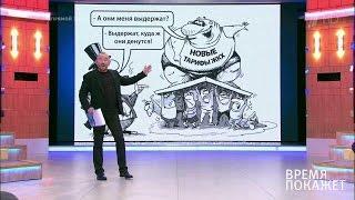 Тарифы ЖКХ. Время покажет. Выпуск от13.12.2016