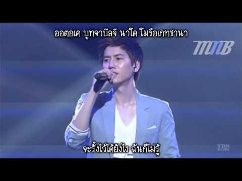 [MNB] Super Junior - 응결 (Coagulation) (Live) [THAI SUB]