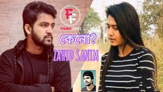 This is first Music Video Of Filmy Fanz Production. Song: Keno ? Si...