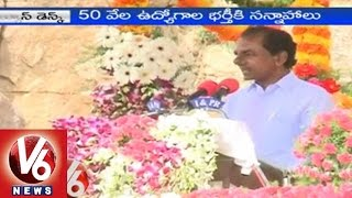 Cm Kcr Announced 50,000 Jobs For Employees - Telangana I Day Celebrations