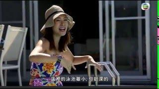 胃食遊戲- 沖繩篇(Le Maison Blanche Okinawa)