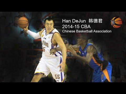 Han DeJun China 2014-15 CBA | China Shaq | Full Highlights Video