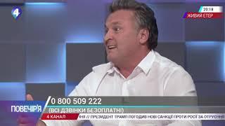 Геннадий Балашов - президент Зеленский устраивает ЗЕкуции местному самоуправлению