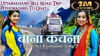 Bana Kanchana Best Kumaoni Song With Road Trip to Pithoragarh Uttarakhand
