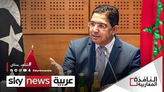 حوار ليبي ليبي في المغرب .. آمال بفتح آفاق الحل السياسي | النافذة المغاربية