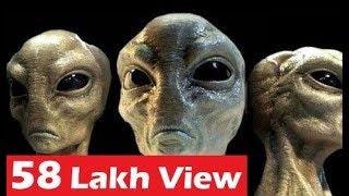 EarningBaba |  दूसरी दुनिया से आया एक एलियन | Mysterious man (Aliens) thumbnail