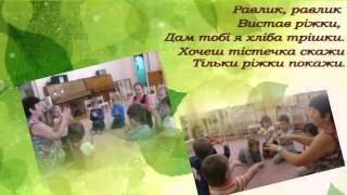 видео Фізичний і розумовий розвиток дитини-дошкільника четвертого року життя