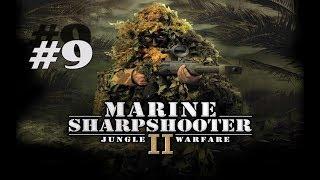 Морпех против терроризма 2: Война в джунглях ►Высадка — Они не одни[1080p]