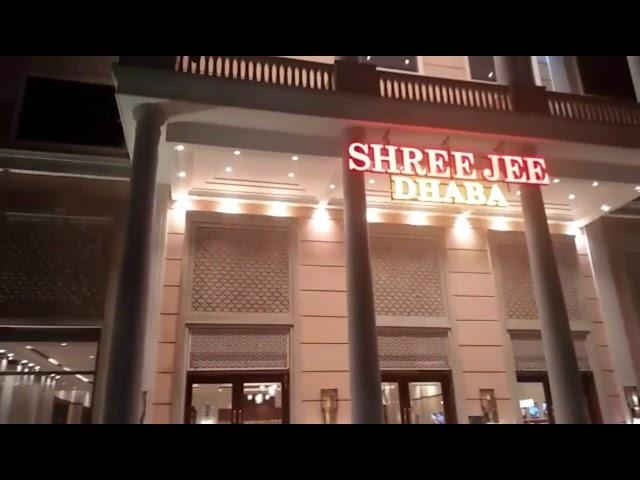 Shree jee Restaurant | Shree jee dhaba