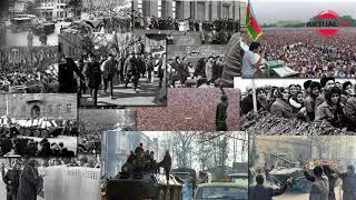 Операция «удар»: чего и как добился Горбачев 20 января?