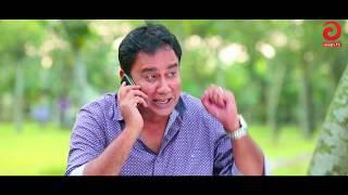 Chele manushi   Zahid Hasan   Mishu Sabbir   Safa Kabir   Eid Drama   EP 03