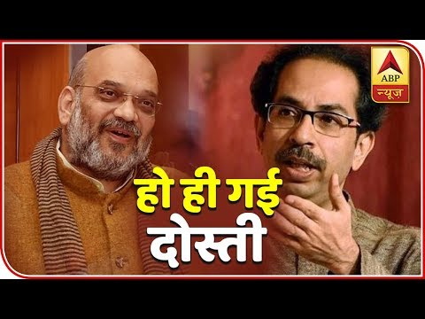 BJP, Shiv Sena May Announce Tie-Up For Polls   ABP News
