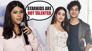 Ekta Kapoor INSULTS Starkids For Their Acting Skills | Laila Majnu Trailer Launch | Latest News