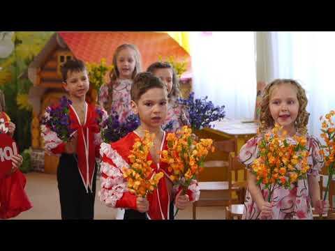 Утренник 8 Марта в старшей группе(2019г) д/с №306 Одесса