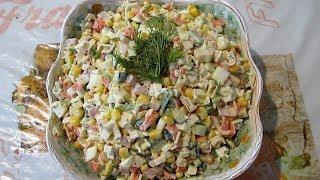Крабовый салат с ветчиной!!! Советуем посмотреть.