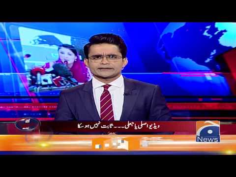 Aaj Shahzeb Khanzada