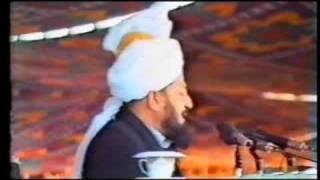 Hadhrat Khalifatul Masih IV - Islam Ahmadiyya Khilafat (3/8)
